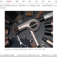 品牌活動_經濟日報