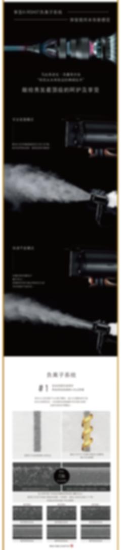 Airshot_professional簡體版2-01.png