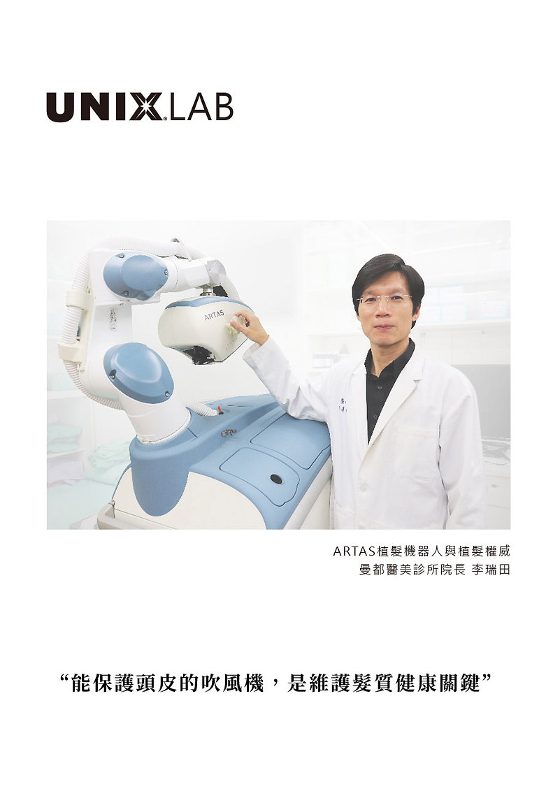 Dr-2_繁-02.jpg