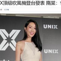 品牌活動_中國時報