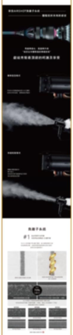Airshot_professional2-01.jpg