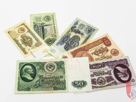 Что можно купить за рубль?