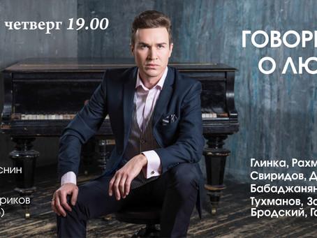 🎼 21 октября в 19:00,  Виртуальный концертный зал
