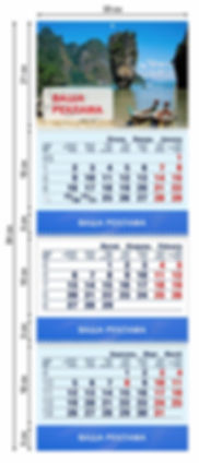 """Календарь настенный """"Классик"""" 1 пружина """"1 рекламное поле""""  Цветность: обложка – подложка 4+0, Календарная сетка 2+0 (стандартная в ассортименте)мел. глянец 90 г/м2 Материал: """"шапка"""", подложка - бумага 300 г/м2, Дополнительно: люверс, окошко, 1 пружина по узкой стороне"""