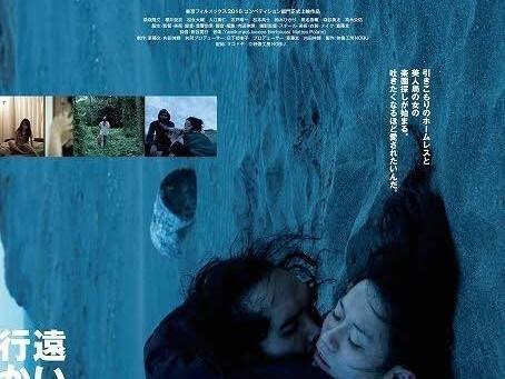 『ぼくらの亡命』第19回ハンブルク日本映画祭にて上映!