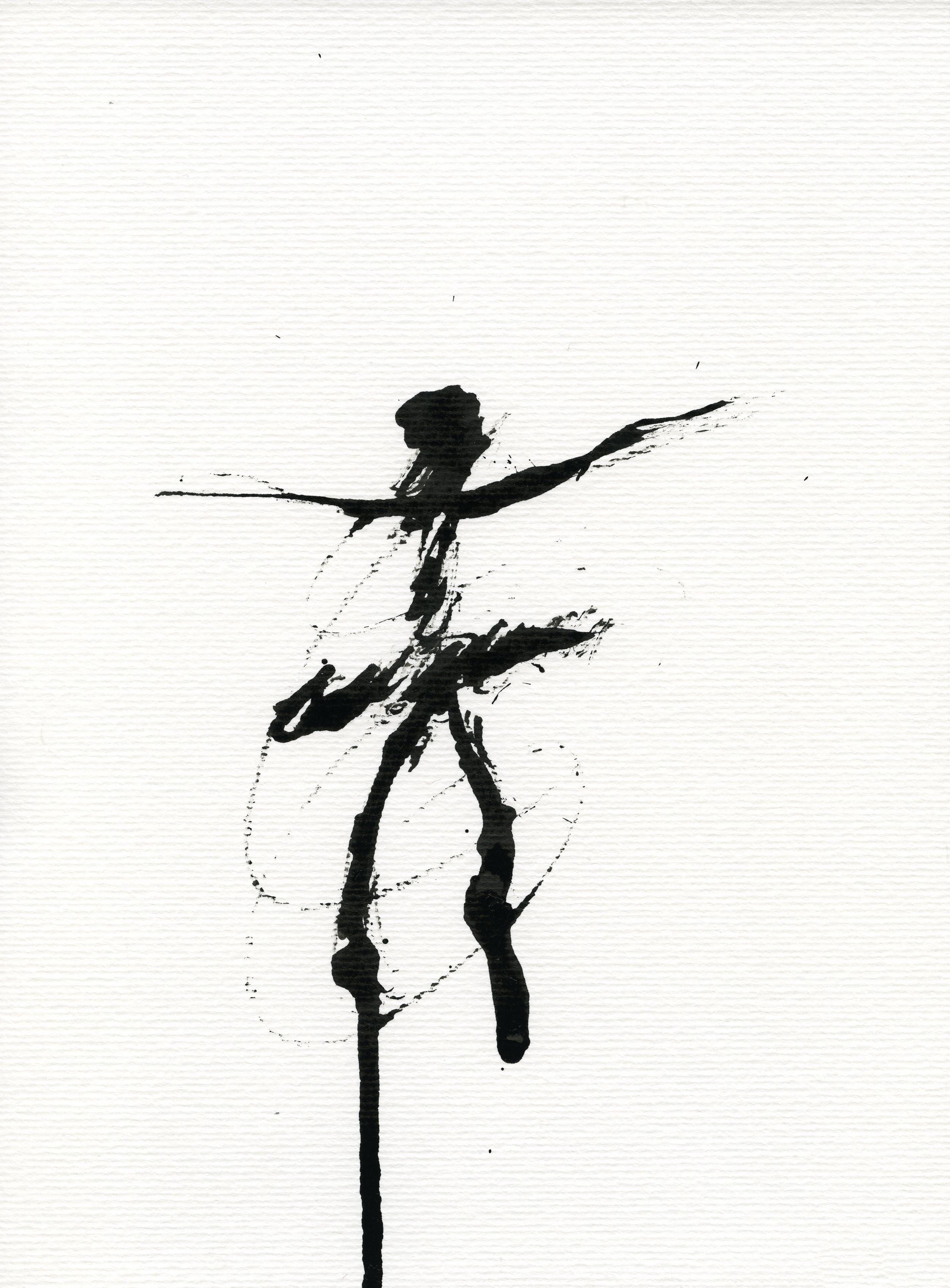 Inkpromptu Op.23 | Dancer #7