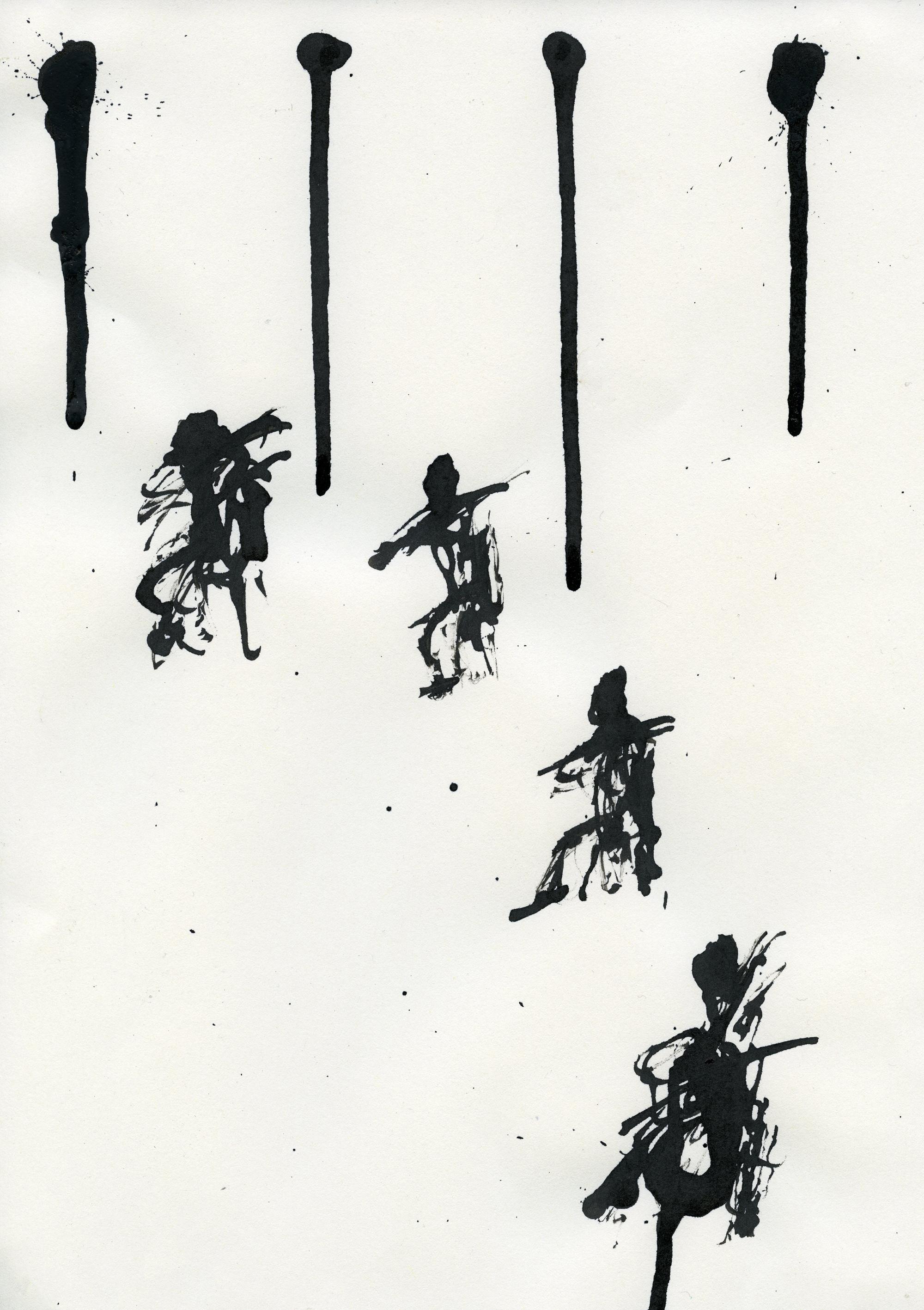 Inkpromptu Op.2 | String Quartet #2