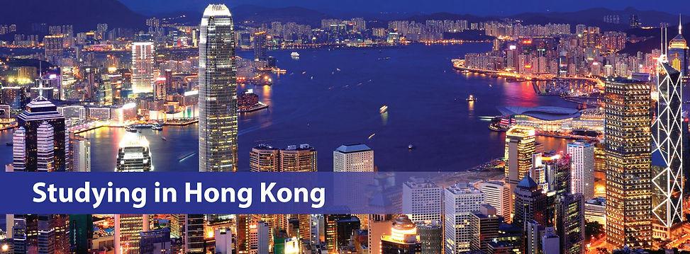 Banner_Studying_in_HK.jpg