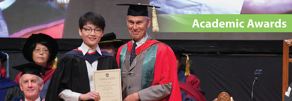 Banner_Academic_Award.jpg