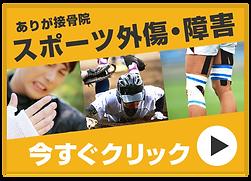 sports_scratch.png