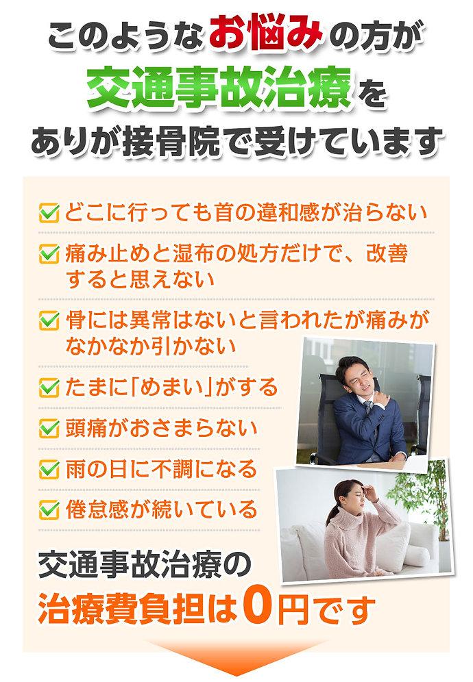 jiko_02.jpg