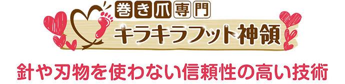 makidume_p03.jpg