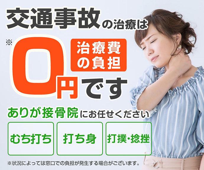 jiko_hd.jpg