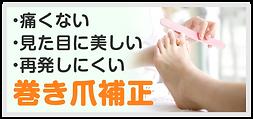 nail_m.png