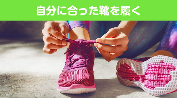 footcare_02.jpg
