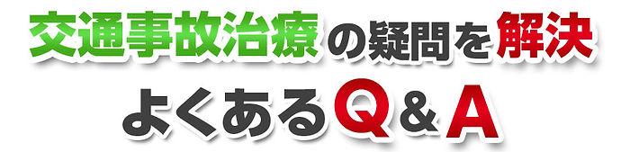 jiko_04.jpg