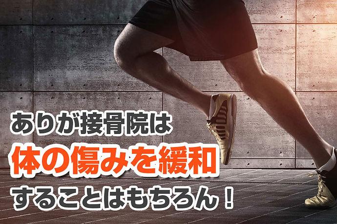 sports_in_10.jpg