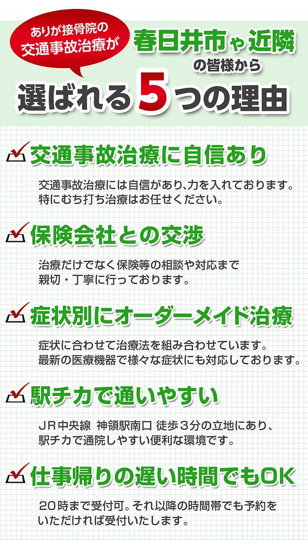 jiko_01.jpg