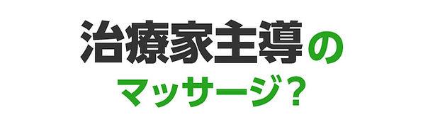 massage_04.jpg