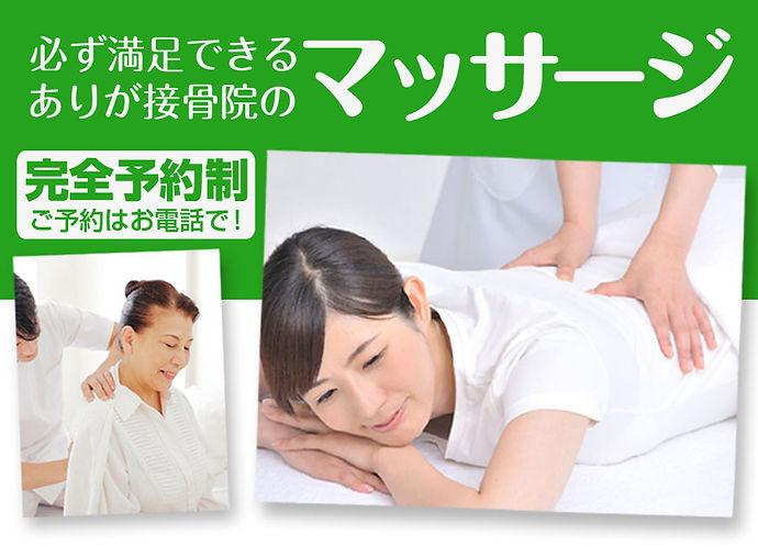 massage_01.jpg