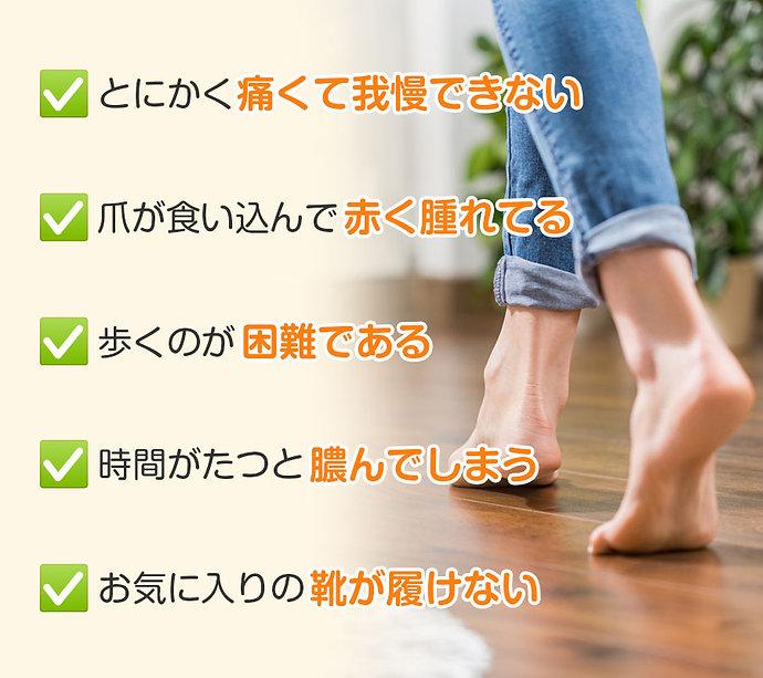 makidume_01-2.jpg