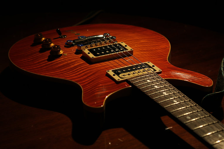 guitar-752585.jpg