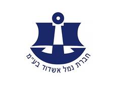 נמל-אשדוד.png