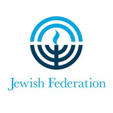 עתיד במדבר | North America Jewish Federation
