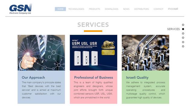 GSN Company