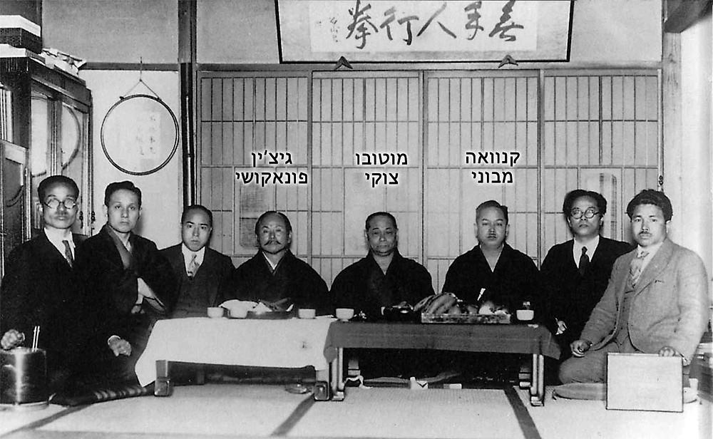 ראשי הקראטה דו בראשית שנות השלושים של המאה הקודמת