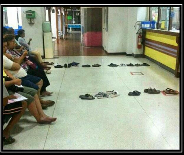 The easy way to wait in line.