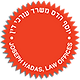 יוסף הדס - משרד עורכי דין