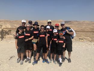 Masada-Rosenberg-family.jpg
