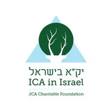 עתיד במדבר | יקא ישראל