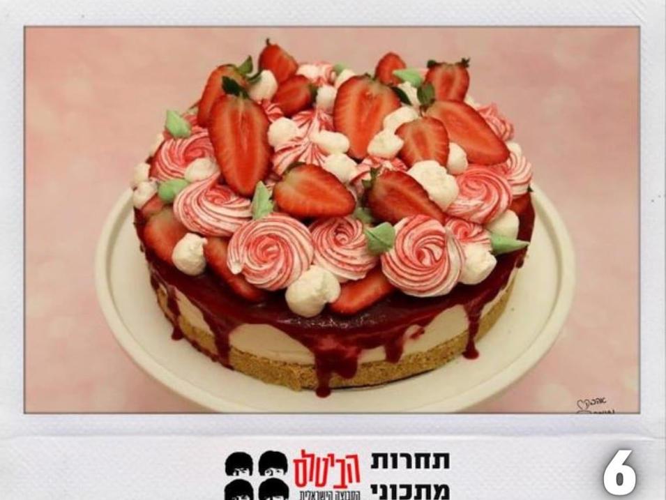 עוגת תותים