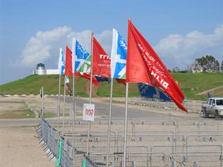 השכרת מערכות דגלים לאירועים