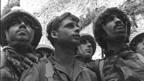 An iconic photo from the Six-Day War which never fails to inspire