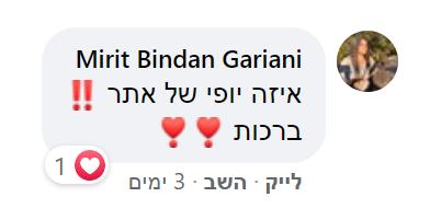 Mirit Bindan Gariandi.png