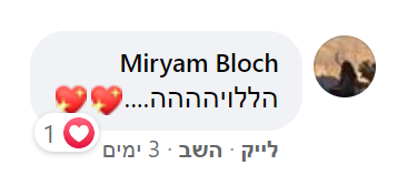 Miryam Bloch.png
