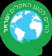 עמותת הורים למען אקלים בישראל
