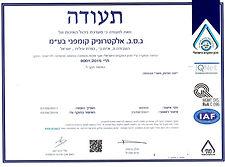 ISO 2015 HEB