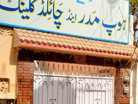 HOPE Debuts a New Maternal & Child Health Center in Korangi 5