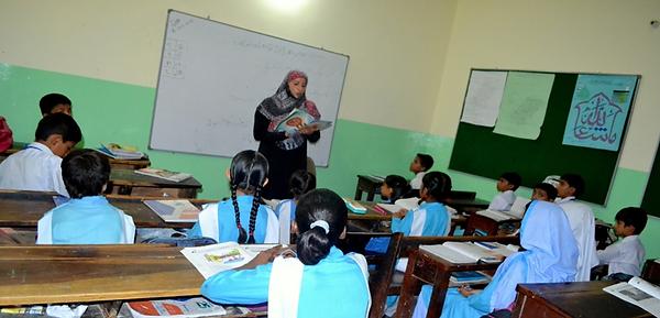 ZiaSchool3.png