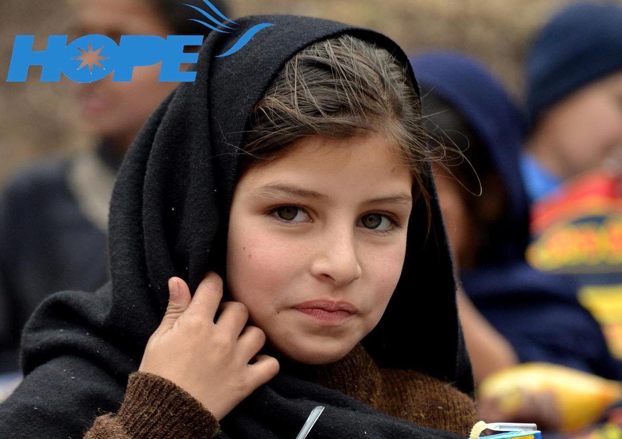 hope pakistan profile.jpg