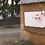Thumbnail: Double Barrel Magnum Tomato Cannon - Digital Plans