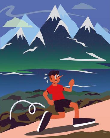 Senzu sports: Running