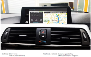Apple CarPlay Retrofit Upgrade is available for those BMW F Badge vehicles, from 2012 to 2016