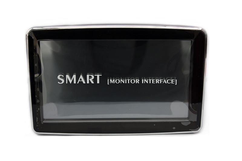 smartscreen_front.jpg