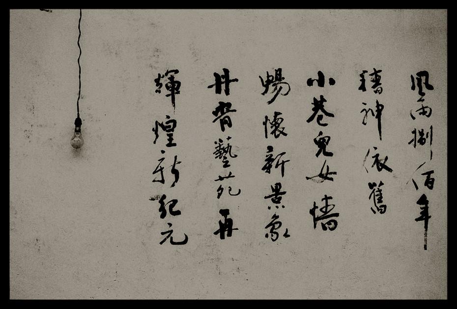 06CHINE YUNNAN-PHOTO JM NICOLAU.jpg