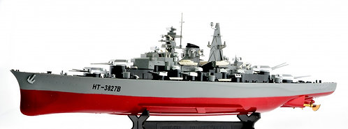 Battleship Remote Control 1/360